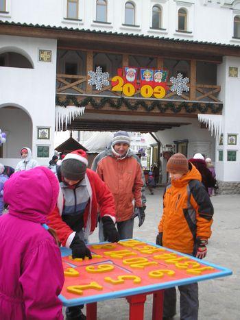 «Семейный праздник в зимней деревне». Фото: Елена Любимова/Великая Эпоха
