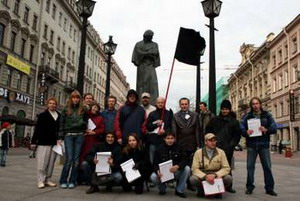 Пикет ГКПЧ в Санкт-Петербурге. Фото: ГКПЧ