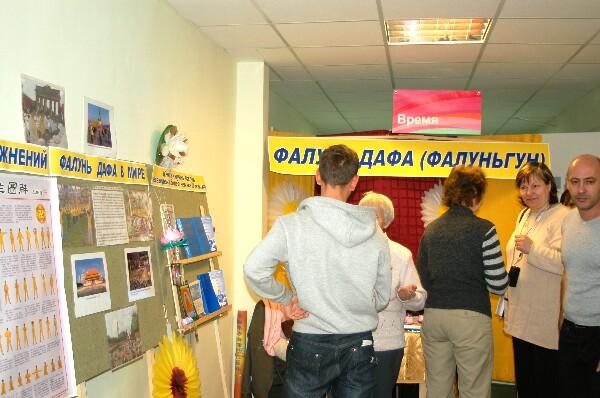 На Фестивале «Душа-Пространство-Время». Фото: Ирина ОШИРОВА/Великая Эпоха