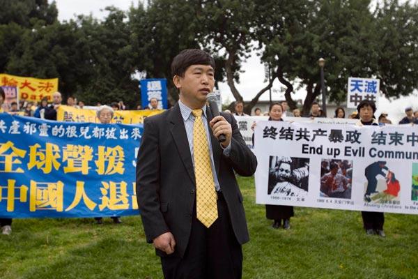 Доктор Гао – ответственный за Центр всемирных выходов из КПК. Фото: Великая Эпоха