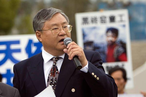 Тан Гуанчжун, правозащитник. Фото: Великая Эпоха