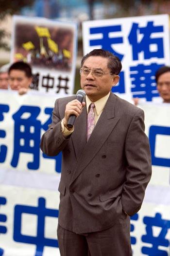 У Фань, главный редактор Интернет-журнала China  Affairs. Фото: Великая Эпоха
