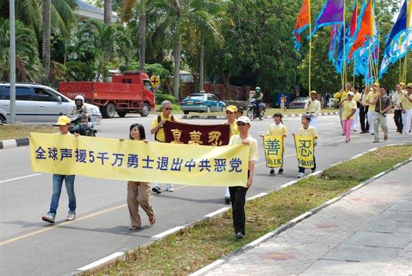 Парад на острове Паданга вблизи Сингапура, чтобы поддержать 50 миллионов китайцев,   вышедших из коммунистической партии Китая и принадлежащих ей организаций. Фото: Великая Эпоха