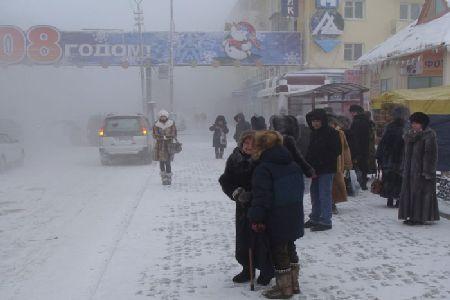 Автобусная остановка. Фото с aboluowang.com