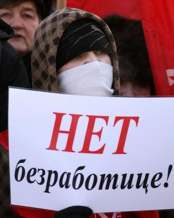 Прогноз по безработице на конец года остается прежним - 2,4 млн человек. Фото: Alexey SAZONOV/AFP/Getty Images