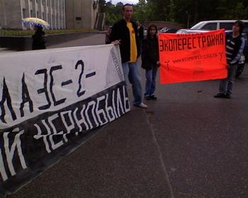 Фото: «ЭКОперестройка»