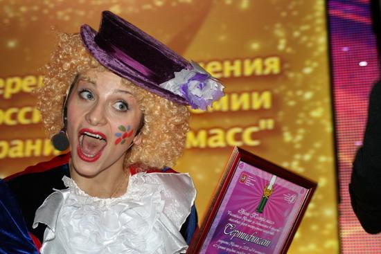 В Зале мэрии города Москвы 31 марта прошла четвертая церемония награждения Российской национальной премией «Грани Театра масс». Фото: Светлана Ким/Великая Эпоха