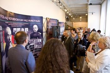 Выставка «Психиатрия. Индустрия смерти»