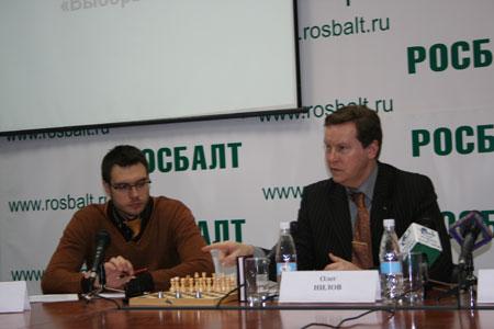 Шахматная партия и представители