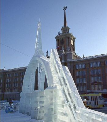 Фото: prazdnik-land.ru