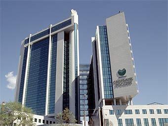 Здание Сбербанка. Фото пресс-службы банка