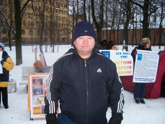 Последователь Фалуньгун Юрий Кобзев на митинге 25 января 2009 г. в Санкт-Петербурге. Фото: Великая Эпоха