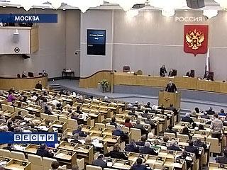 Кадр телеканала Россия