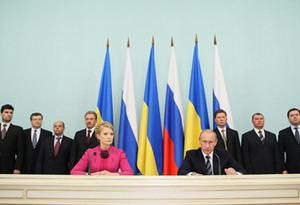 По итогам переговоров В.В.Путина и премьер-министра Украины Ю.В.Тимошенко, в понедельник 19 января был подписан контракт купли-продажи природного газа в 2009-2019 годах. Фото: С сайта premier.gov.ru