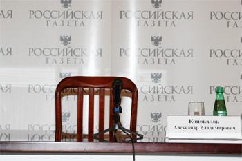 Министр Юстиции РФ Александр Коновалов выделил на пресс-конференцию всего 10 минут, которая закончилась за пять минут до ее официального начала. Фото: Анатолий Белов/Великая Эпоха