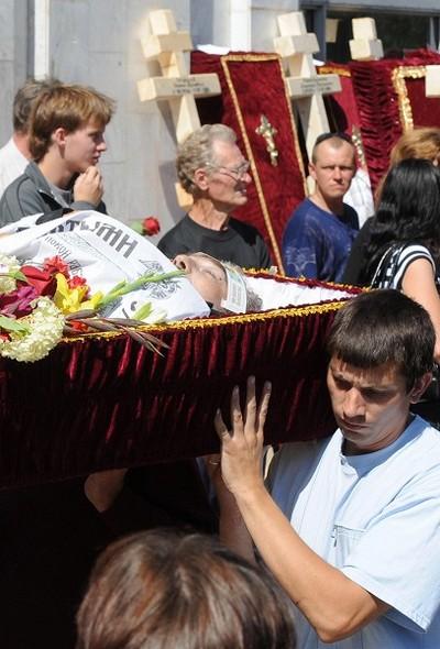 Фото : ALEXANDER NEMENOV/AFP/Getty Images