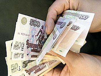 Россия по уровню МРОТ уступает беднейшим странам Евросоюза. Фото с novosti.err.ee
