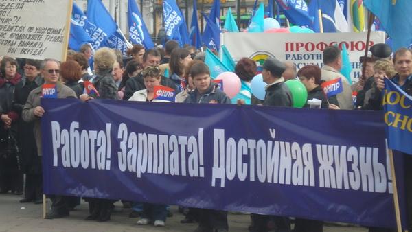 Митинг 1 мая в Иркутске. Фото: Оксана Тюменцева /Великая Эпоха