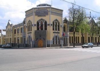 Здание Центрального банка России. Фото с сайта goroda-rossii.com