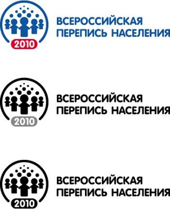 Эмблема Всероссийской переписи населения 2010 года. Фото предоставлено Федеральным пресс-центром