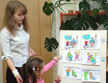 Урок толерантности в детском саду. Фото: Юлия Цигун/Великая Эпоха