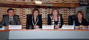 Участники пресс-конференция на тему: