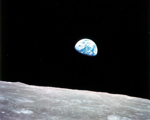 Вид нашей планеты с луны. Фото NASA.
