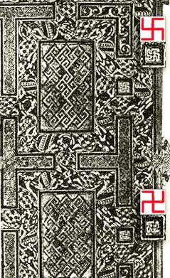 Фрагмент обложки Евангелия из Линдсфарна, Англия, [ссылка] в. Британская библиотека, Лондон. фото с foto.mail.ru/mail/igebert/1457