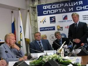 Первоначально российской стороной совместно с руководством ФИС было принято решение о проведении турнира в ноябре, но затем  эта дата была скорректирована на 2 января 2009 года. Фото: Николая Зуева.