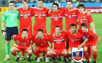 Фото с ne-tv.net