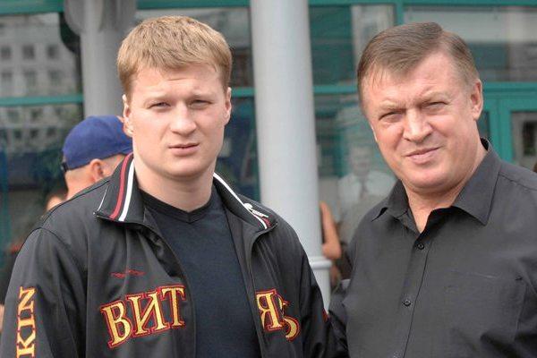 Александр Поветкин с отцом. Фото Николая Зуева
