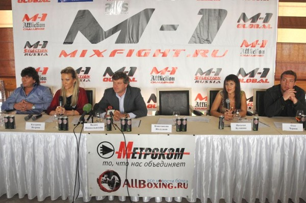 Пресс-конференция М1. Фото «Микс-Файт М-1»