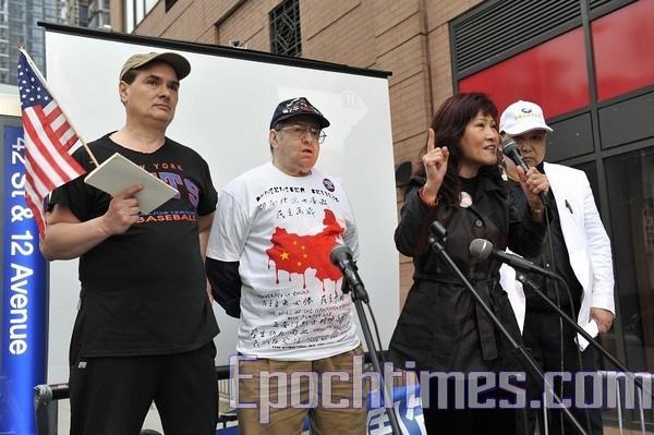 Жители Нью-Йорка 4 июня провели митинг перед консульством Китая. Фото: DAIBING/ Великая Эпоха