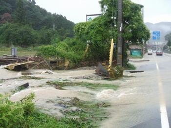 На Японию обрушился тайфун «Моракот». Есть погибшие и раненные. Фото: Getty Images