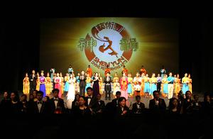 Концерт Divine Performing Arts в Новом лондонском театре. Фото: Великая Эпоха.