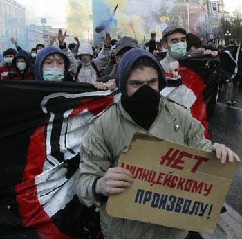 Фото:DMITRY KOSTYUKOV/Getty Images