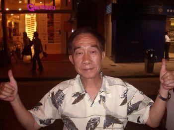 C. И. Чеун —Гонконг