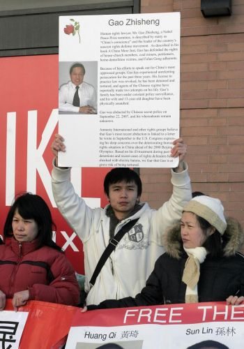 Сторонники китайского адвоката Гао Чжишена проводят пикет у китайского консульства в воскресенье. По имеющимся сведениям, китайские власти похитители Гао на прошлой неделе после того, как он опубликовал детальный отчет о 50 днях пыток, которые он пережил. Фото: Тим МакДэвитт /Великая Эпоха
