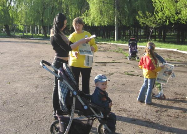 Фото: Ирина Рудская/ Великая Эпоха