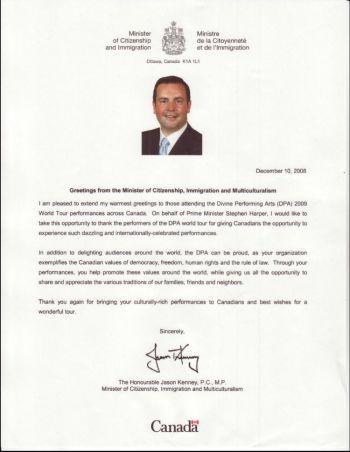 Поздравительное письмо министра по вопросам гражданства, иммиграции и многонациональных культур Джейсона Кенни коллективу DPA