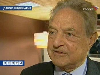 Джордж Сорос. Кадр телеканала Россия