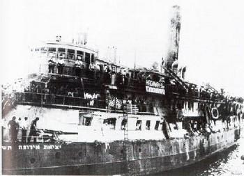 Эксодус 1947-героическая история. Фото: exodus1947.org
