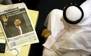 Мировые цены на нефть накануне 21 января выросли. Рост объясняется вступлением в должность нового президента США. Фото: KARIM SAHIB/AFP/Getty Images