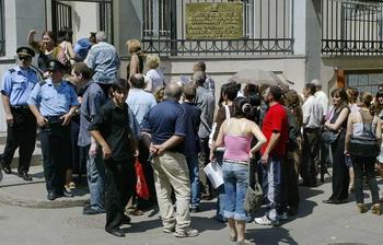 Возобновляется обмен визами между Россией и Грузией. Фото: VANO SHLAMOV/AFP/Getty Images