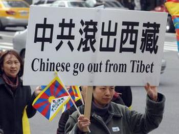 14 марта во всем мире прошли протесты против  50 лет продолжающейся оккупации Тибета китайскими войсками. Тут, в Тайбэе, Тайвань (Патрик Лин /AFP/Getty Images)