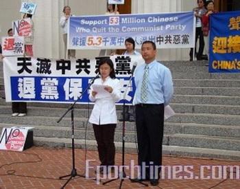 Питер Чжэн на митинге перед старым зданием Суда в Сент-Луис; рядом с ним переводчик. Фото: Великая Эпоха