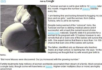 Женщина беременна 12 детьми