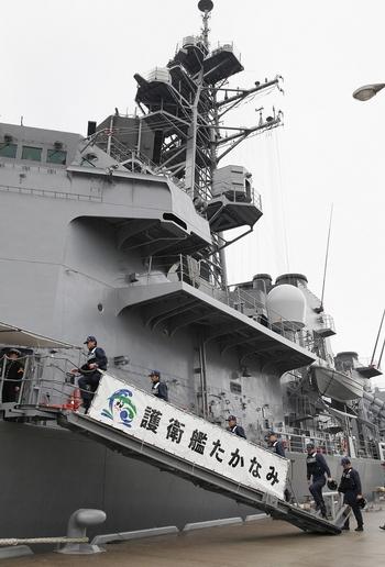 Японский военный корабль. Фото:AFP/AFP/Getty Images