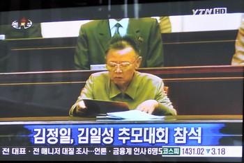 Ким Чен Ир проходит курс лечения почек/AUM JUNG-SEOK/AFP/Getty Images