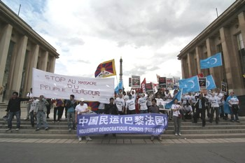 В Париже на площади Трокадеро прошла мирная акция уйгуров. Фото: Наталья Орьён /Великая Эпоха